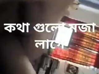 Bangladeshi. Kotha gulo sune moja paben