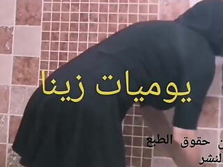 Superb Moroccan girl Zina has a big pest