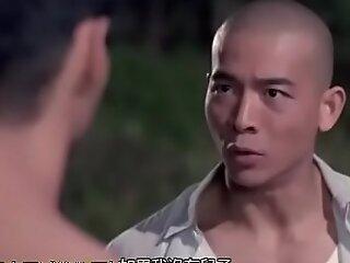 高清香港三级灭门惨案之借借种