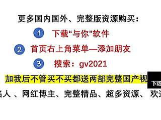 132金宋:ktv的聚会 朋友波比的勾引(上) 【超多完整版资源:下载与你 搜索gv2021】