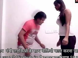Yoga trainer Uncle Ji ne kari sexy Bengali Girl Ki chudai
